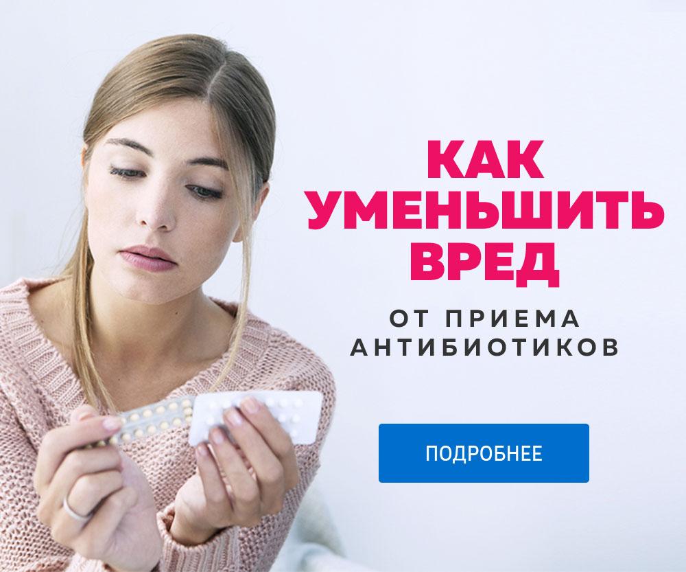 Пробиотики VIVO